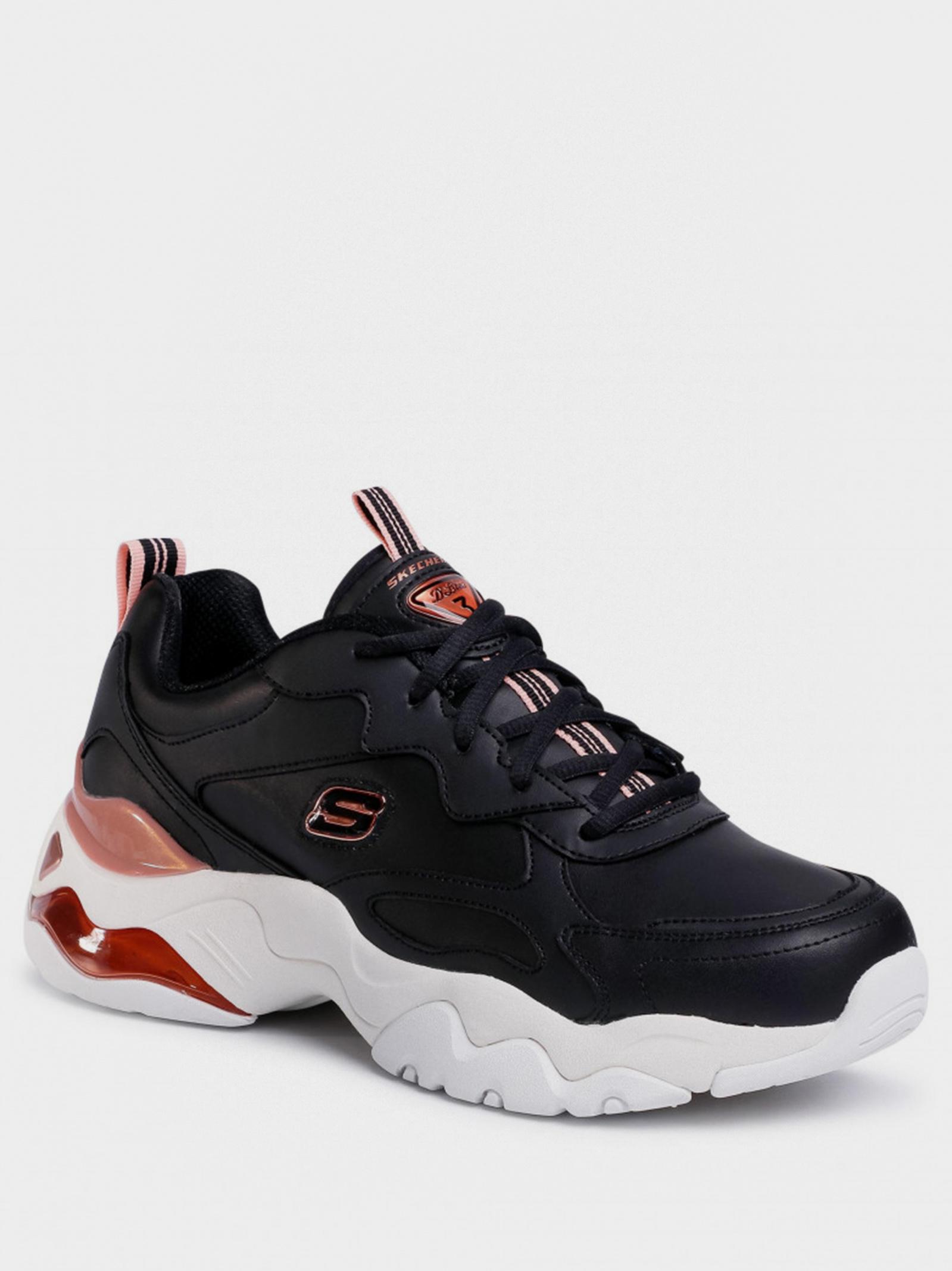Кросівки  для жінок Skechers 149088 BKRG брендове взуття, 2017