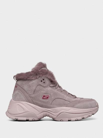 Черевики  для жінок Skechers Kozmiks 2.0 88888391 WINE брендове взуття, 2017