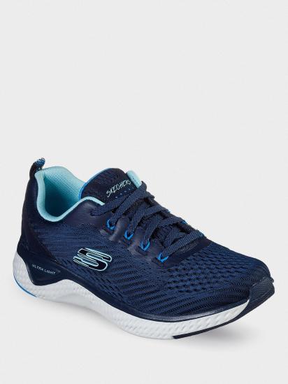 Кросівки  жіночі Skechers 149051 NVBL купити взуття, 2017