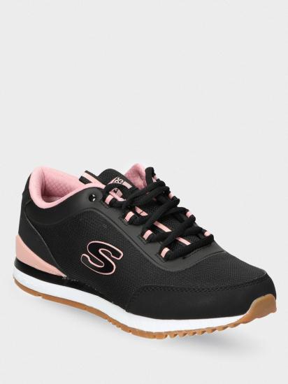 Кросівки для міста Skechers Street Sunlight - Casual Daze - фото