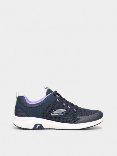 Кросівки для міста Skechers Ultra Flex Prime - Step Out модель 149398 NVPR — фото - INTERTOP
