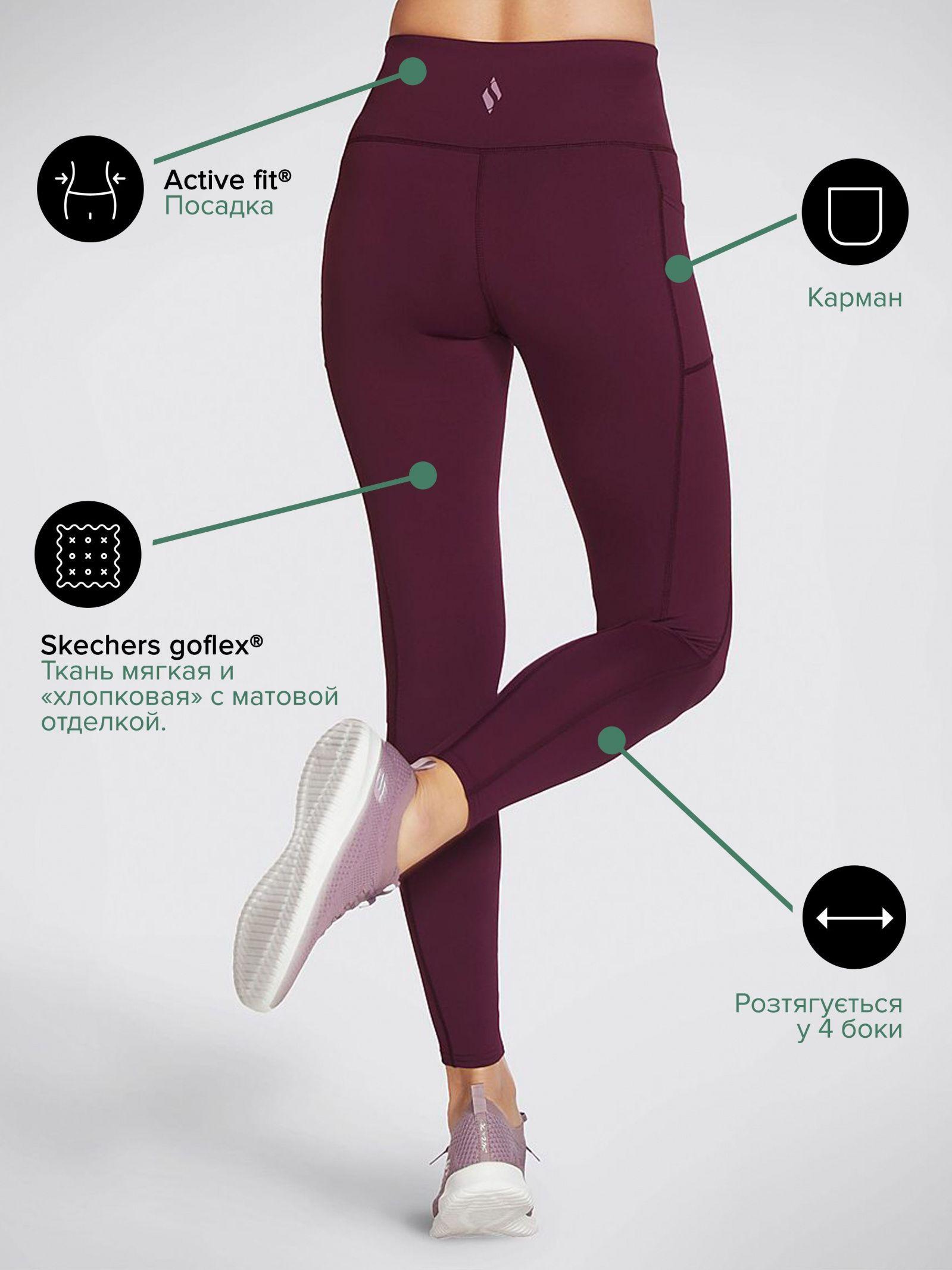 Легинсы женские Skechers модель KY109 купить, 2017