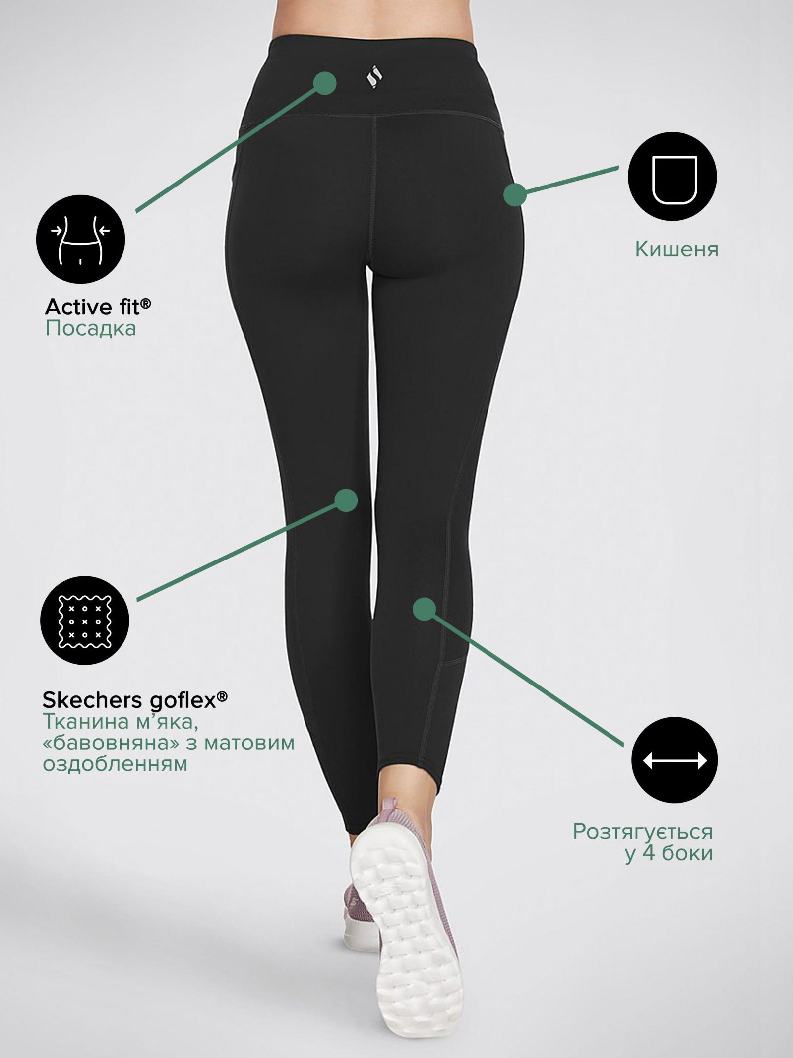 Легинсы женские Skechers модель KY86 , 2017
