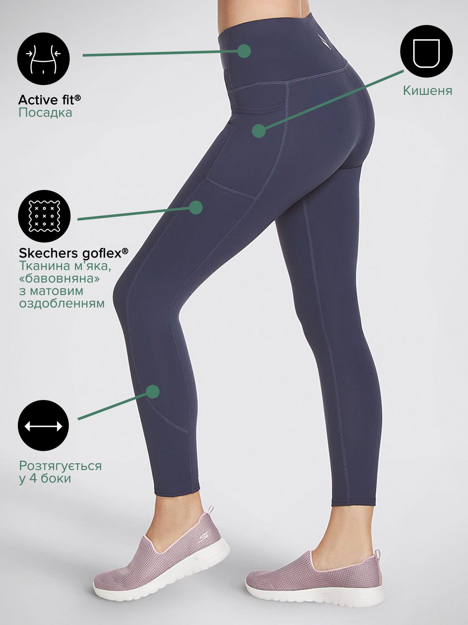 Skechers Легінси жіночі модель W03LG31B NVY відгуки, 2017