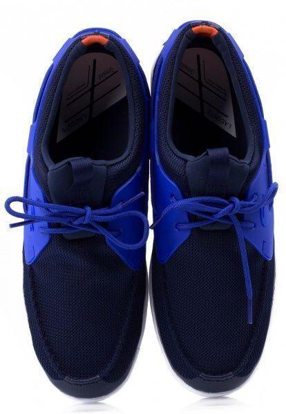 Полуботинки для мужчин Lacoste LK111 размерная сетка обуви, 2017