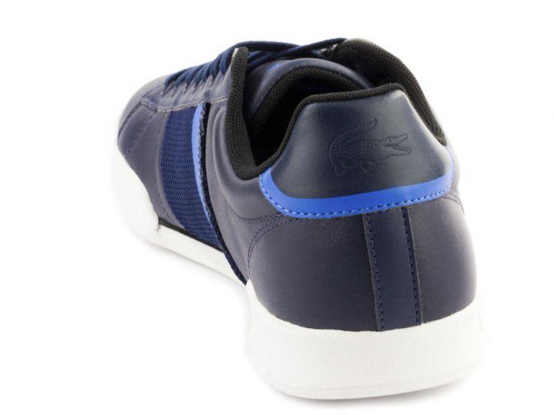 Кроссовки для мужчин Lacoste LK123 купить обувь, 2017
