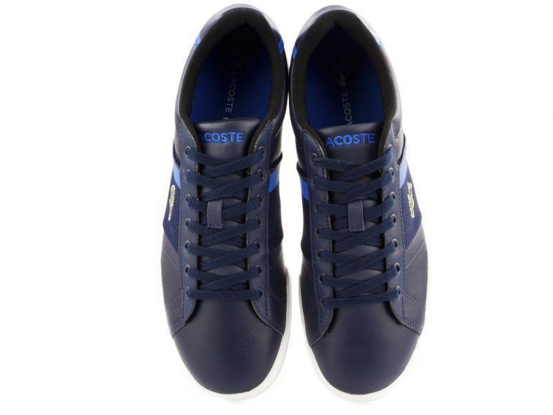 Кроссовки для мужчин Lacoste LK123 цена, 2017