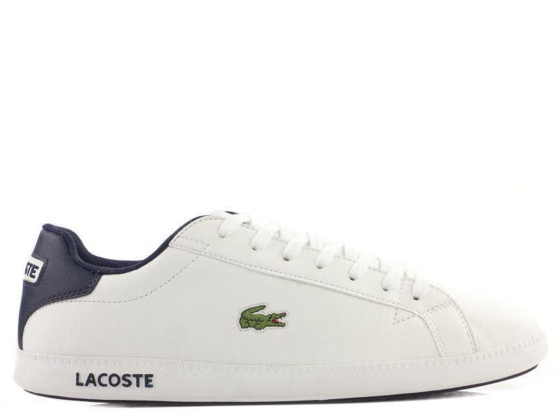 Кроссовки для мужчин Lacoste LK124 стоимость, 2017