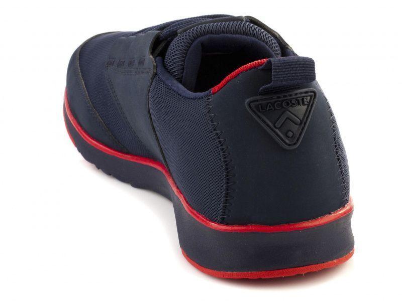 Кроссовки для мужчин Lacoste LK126 купить обувь, 2017