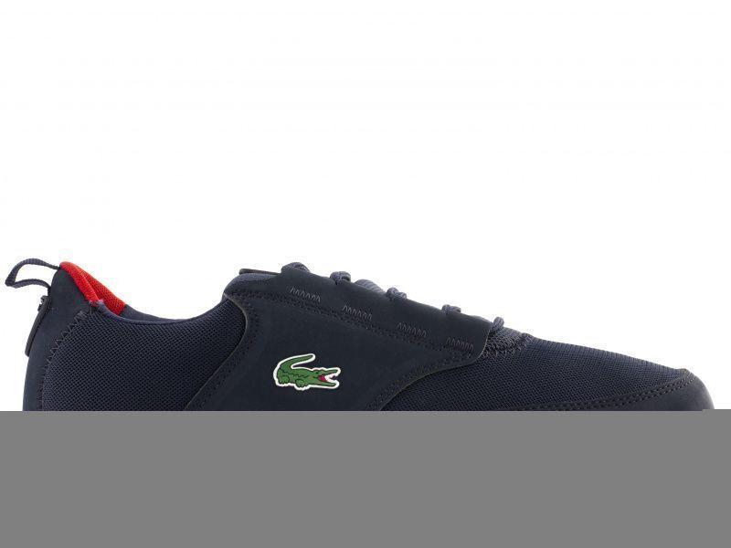 Кроссовки для мужчин Lacoste LK126 стоимость, 2017