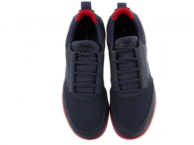 Кроссовки для мужчин Lacoste LK126 цена, 2017