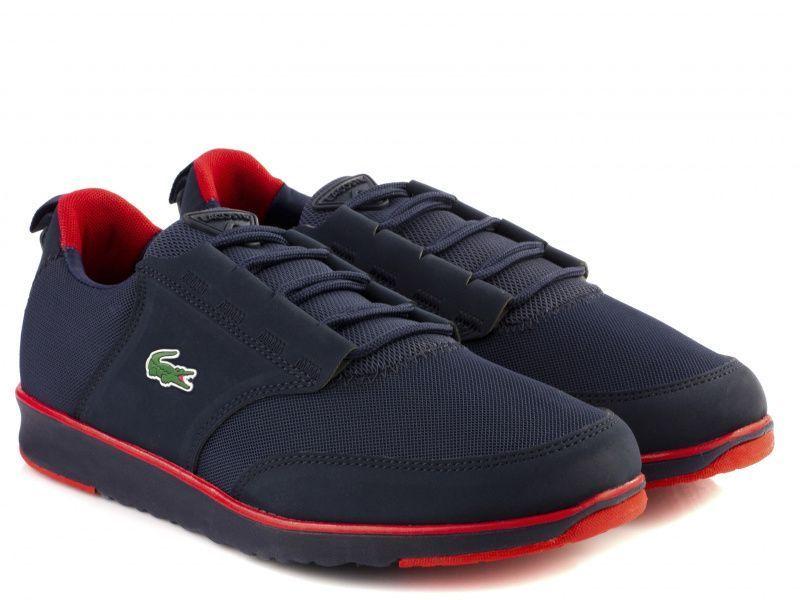 Кроссовки для мужчин Lacoste LK126 , 2017
