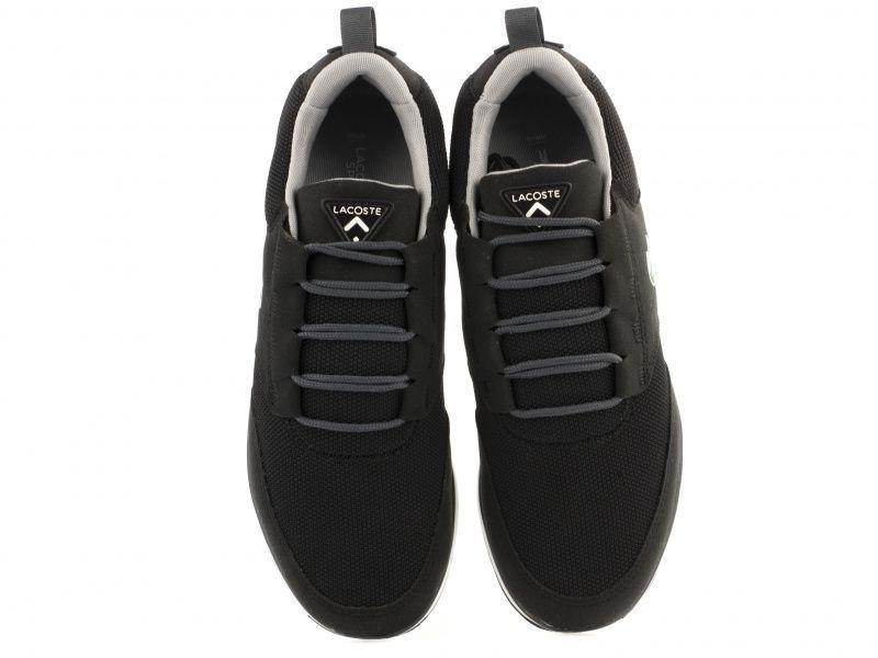 Кроссовки для мужчин Lacoste LK127 цена, 2017