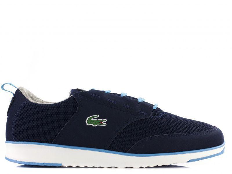 Кроссовки для мужчин Lacoste LK128 стоимость, 2017