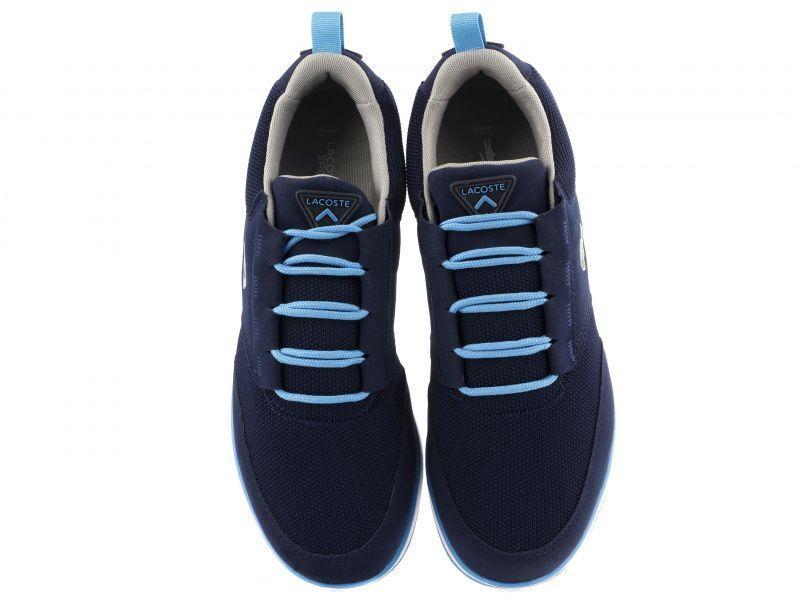 Кроссовки для мужчин Lacoste LK128 цена, 2017