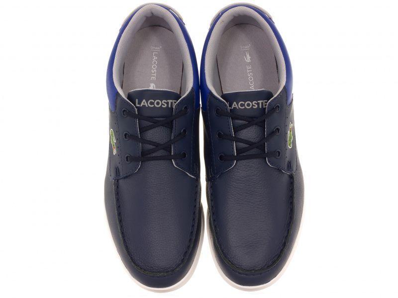Полуботинки для мужчин Lacoste LK132 брендовая обувь, 2017