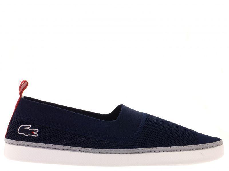 Cлипоны для мужчин Lacoste LK137 размерная сетка обуви, 2017