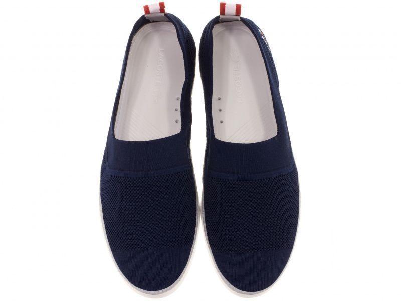 Cлипоны для мужчин Lacoste LK137 купить обувь, 2017