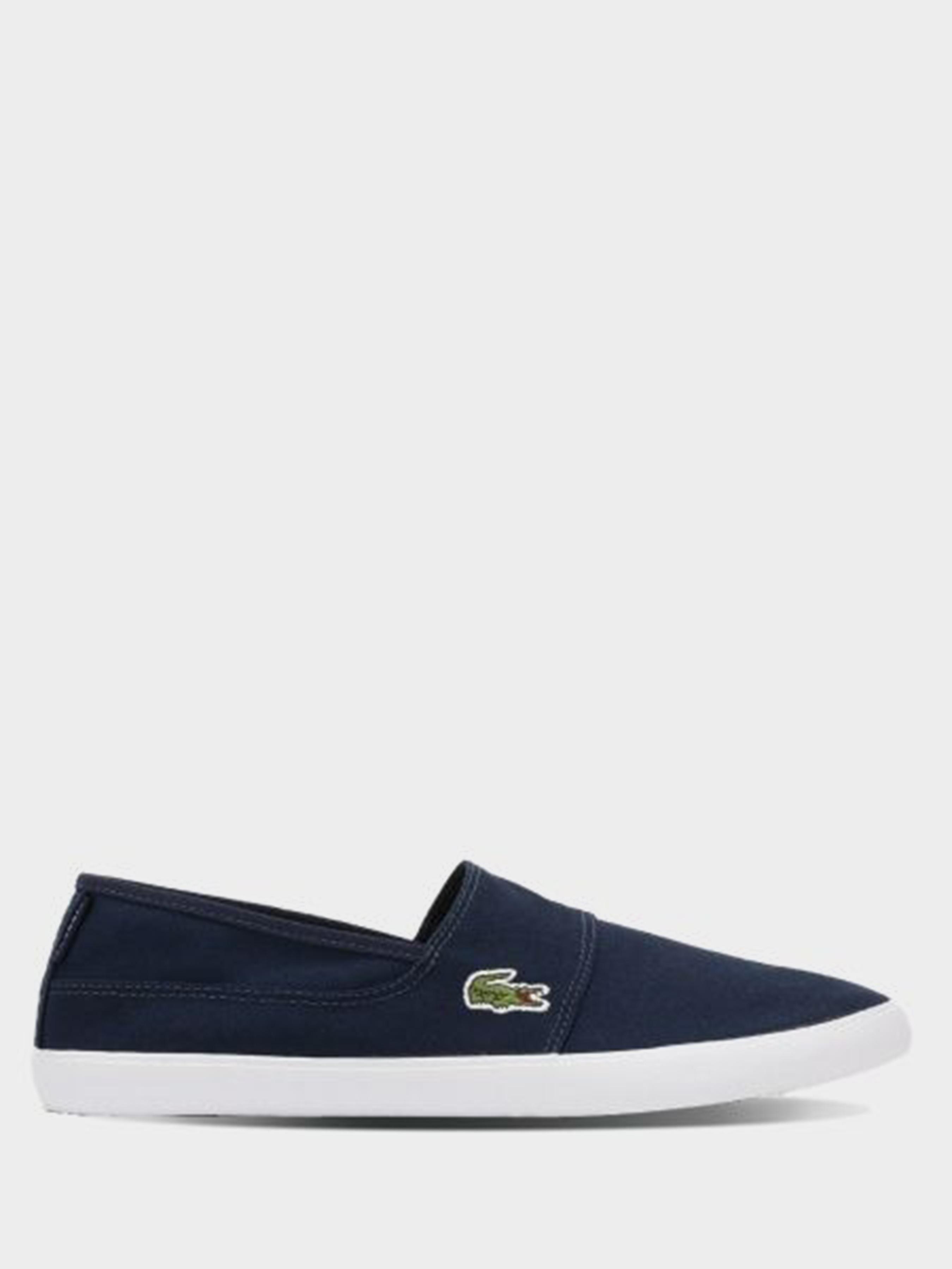 Cлипоны для мужчин Lacoste LK141 брендовые, 2017