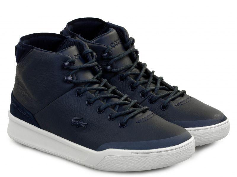 Купить Ботинки мужские Lacoste LK149, Синий
