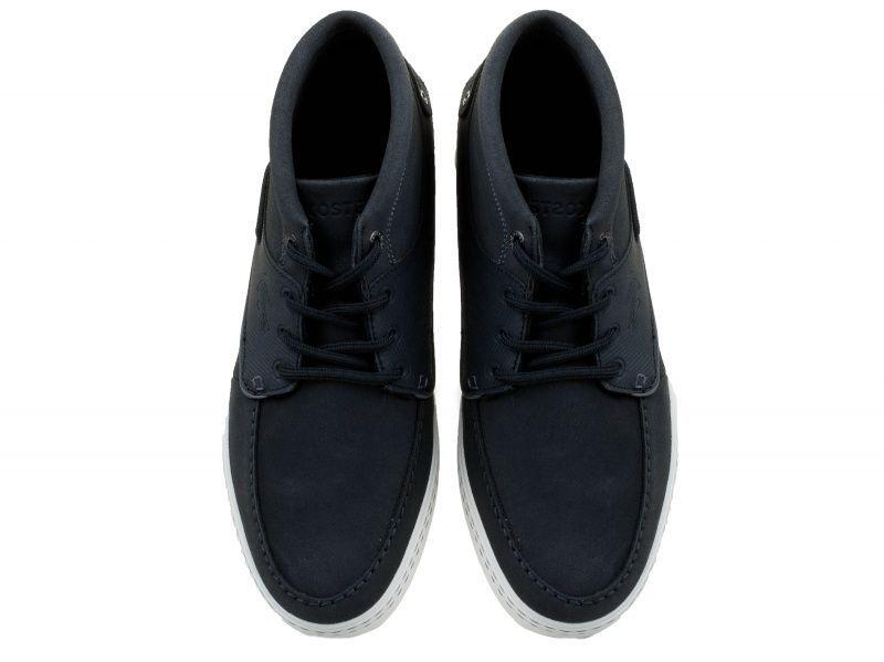 Ботинки мужские Lacoste LK151 размерная сетка обуви, 2017
