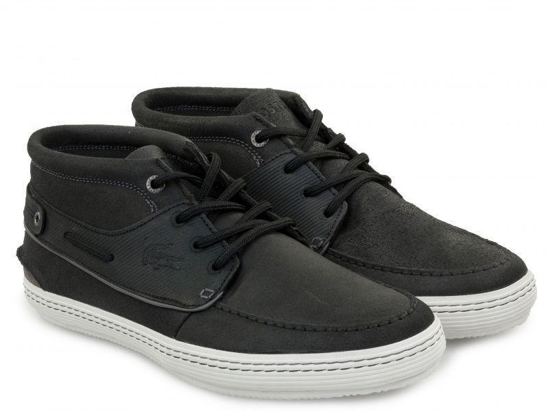 Купить Ботинки мужские Lacoste LK151, Зеленый