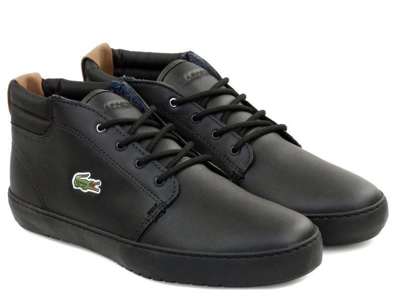 Купить Ботинки мужские Lacoste LK152, Черный