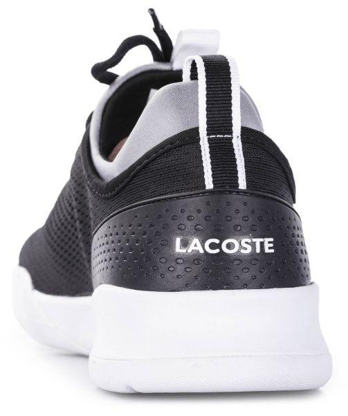 Кроссовки для мужчин Lacoste LK156 стоимость, 2017