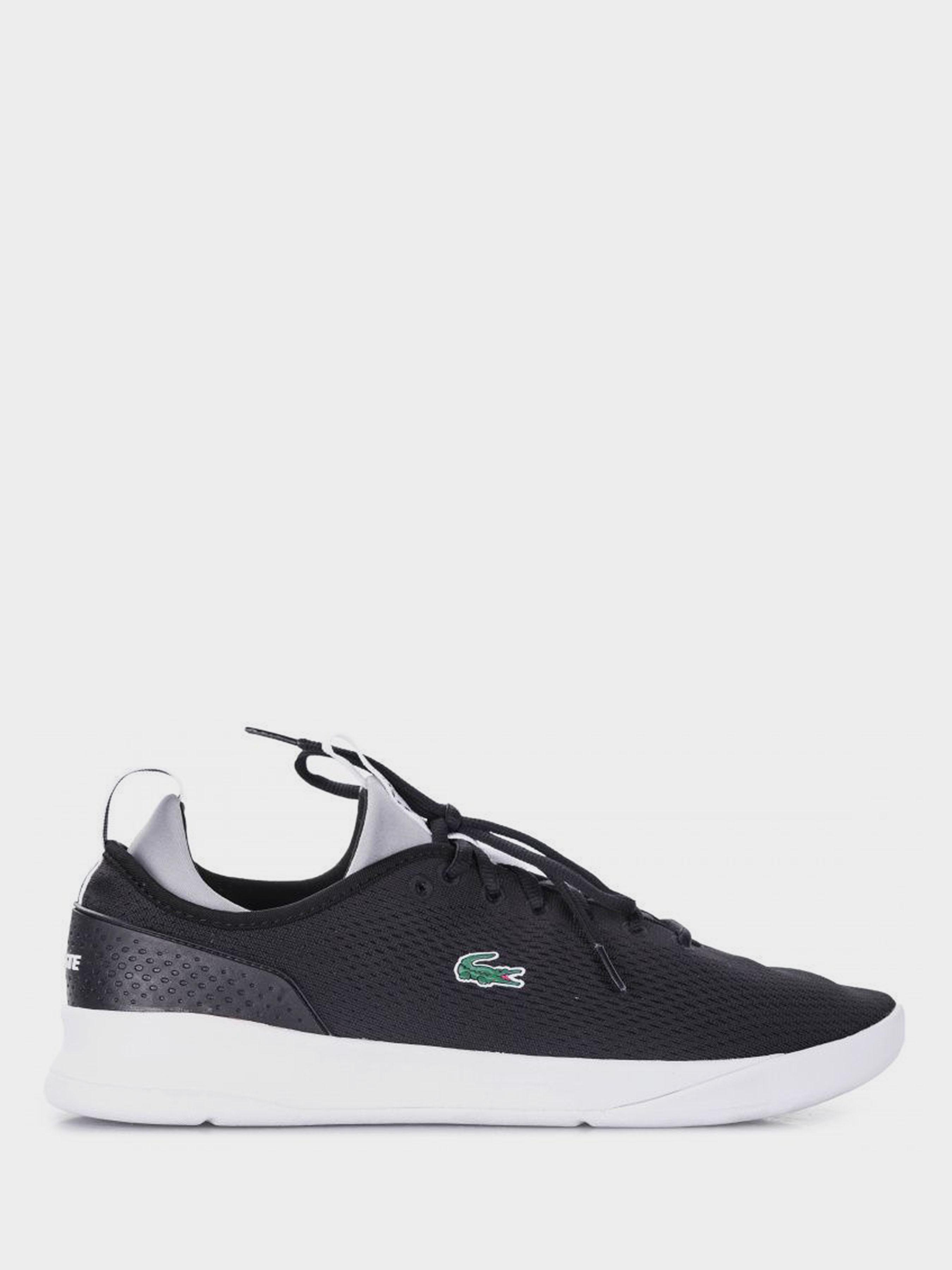 Кроссовки мужские Lacoste LK156 размеры обуви, 2017