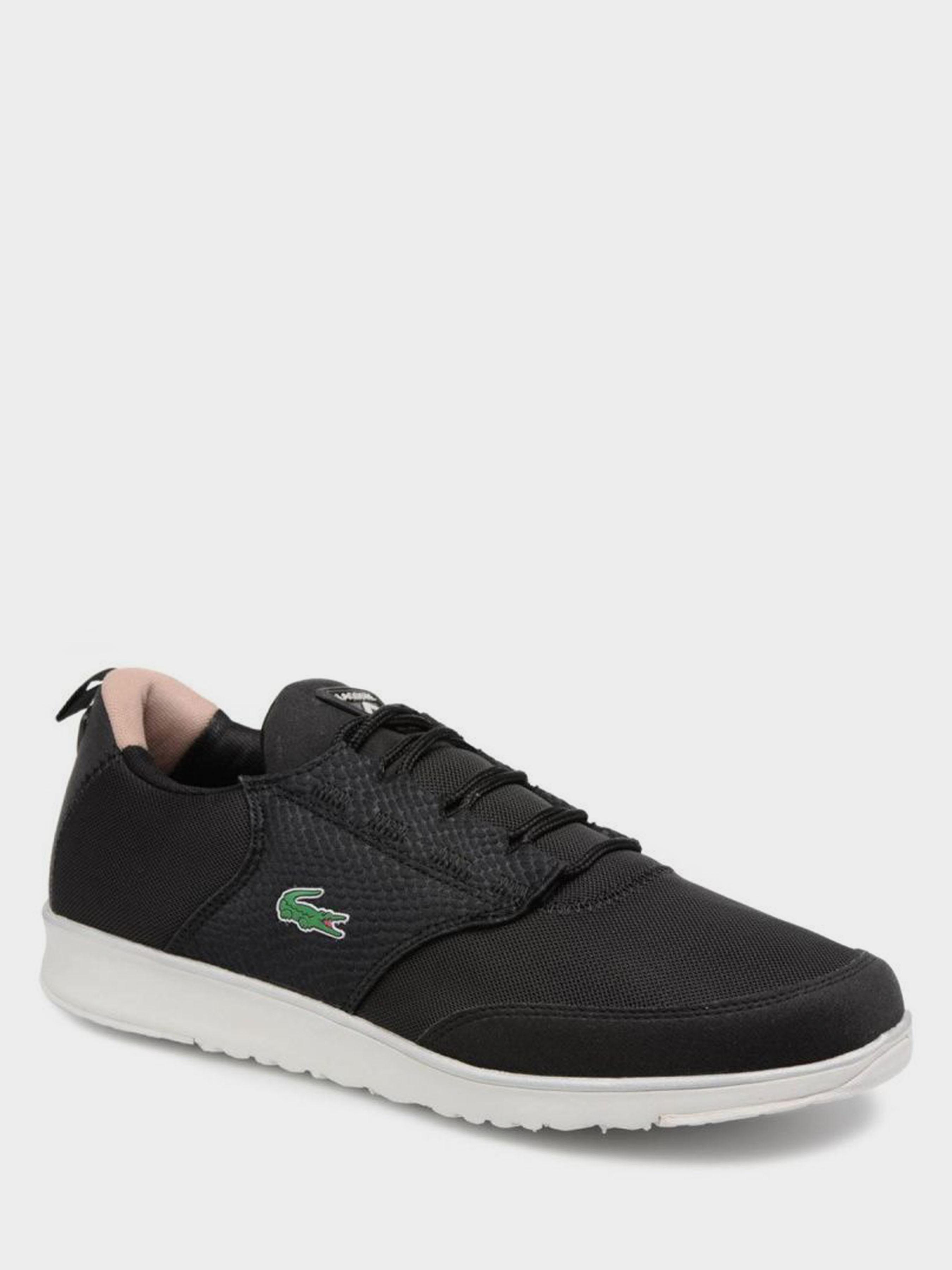 Кроссовки для мужчин Lacoste LK165 купить в Интертоп, 2017