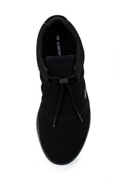 Кроссовки для мужчин Lacoste LK172 стоимость, 2017