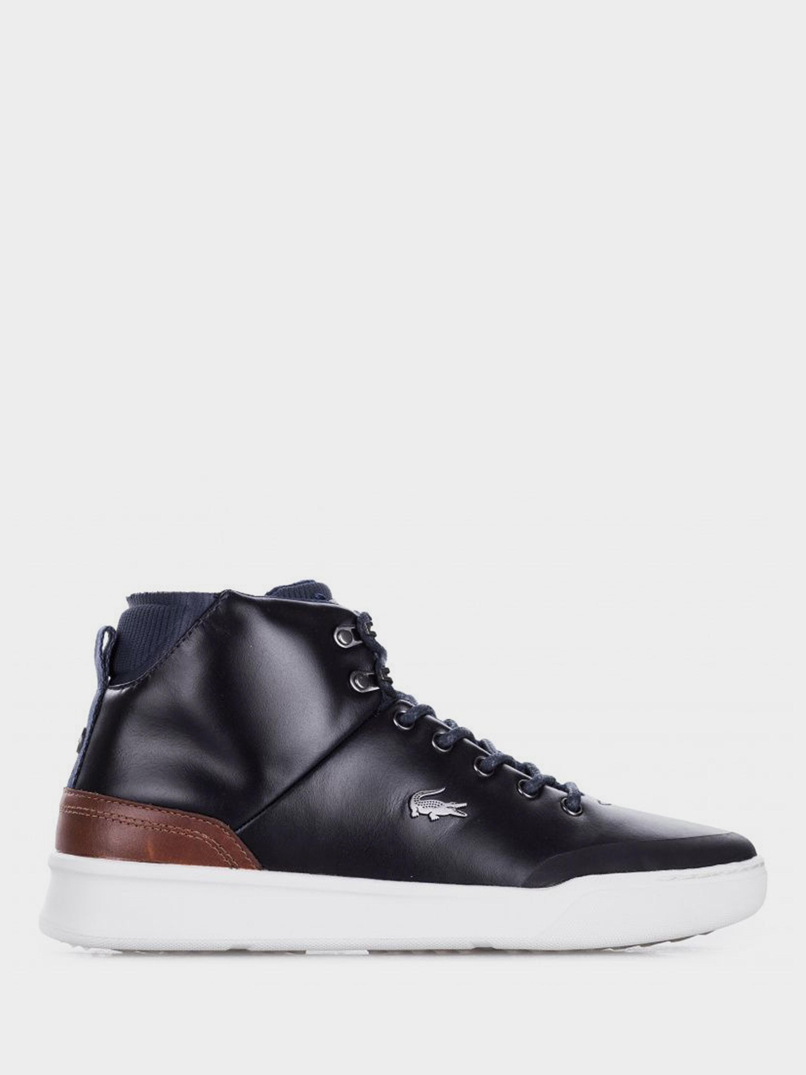 Ботинки для мужчин Lacoste EXPLORATEUR CLASSIC LK175 цена обуви, 2017