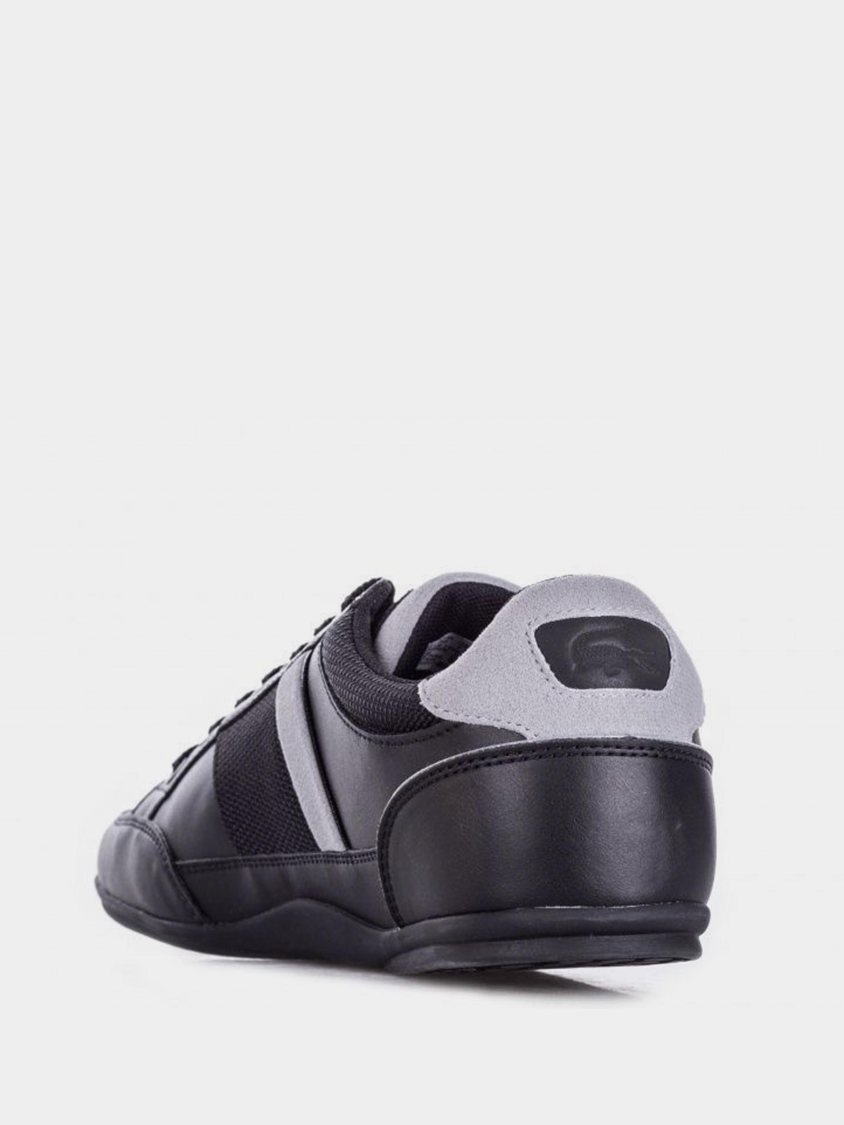 Кроссовки мужские Lacoste CHAYMON LK179 брендовая обувь, 2017