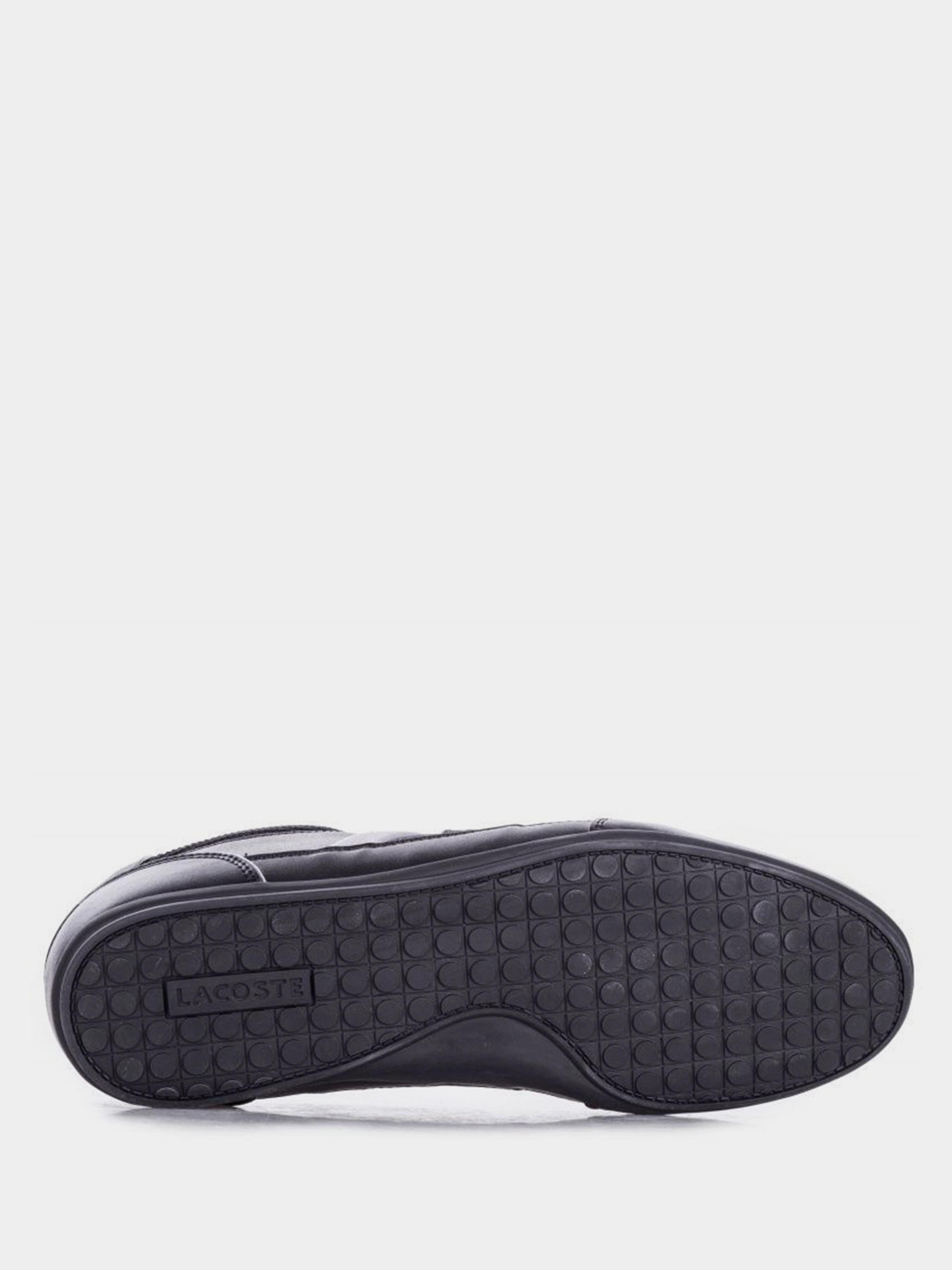 Кроссовки мужские Lacoste CHAYMON LK179 размеры обуви, 2017