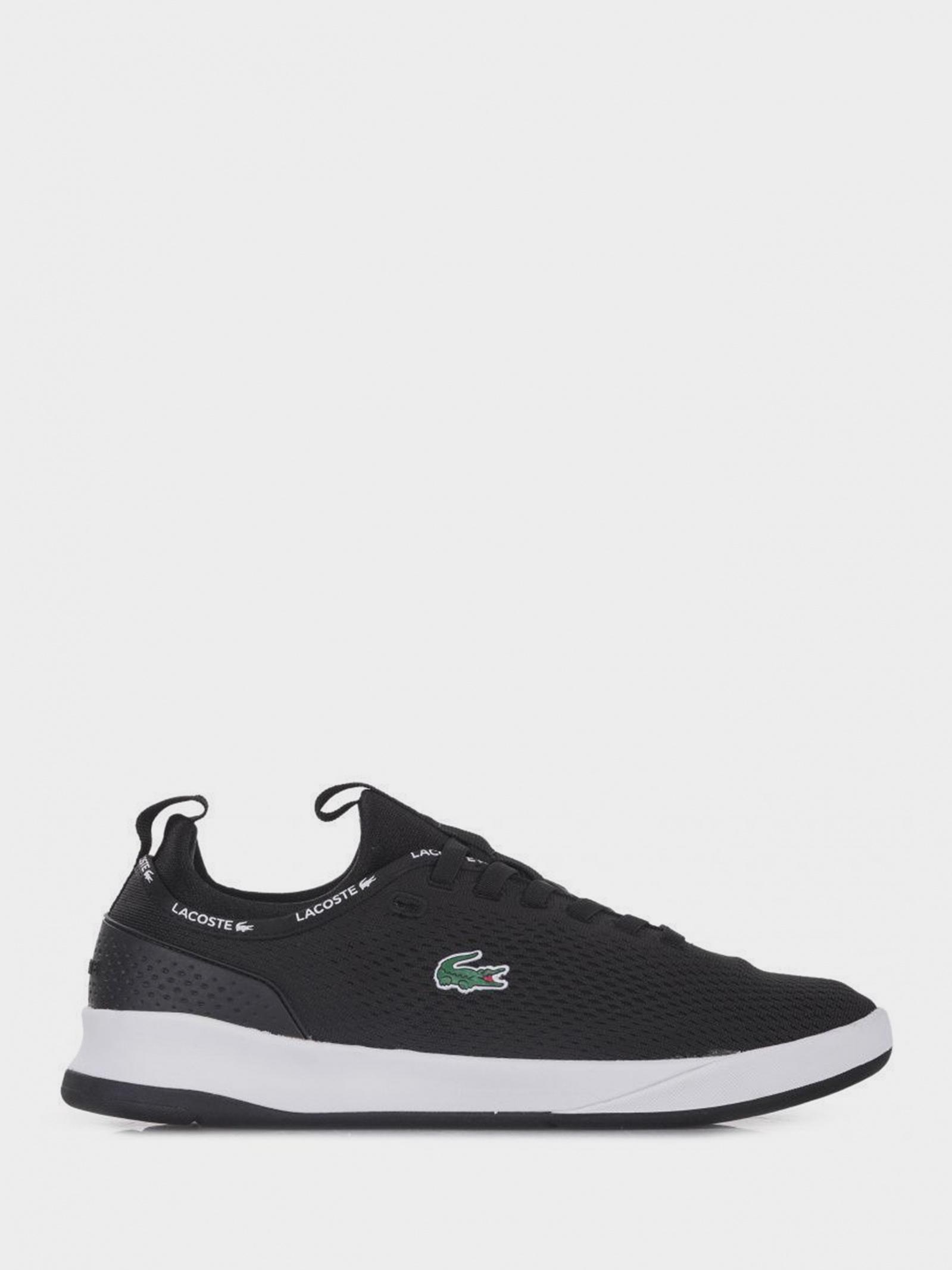 Кроссовки для мужчин Lacoste LK188 купить в Интертоп, 2017
