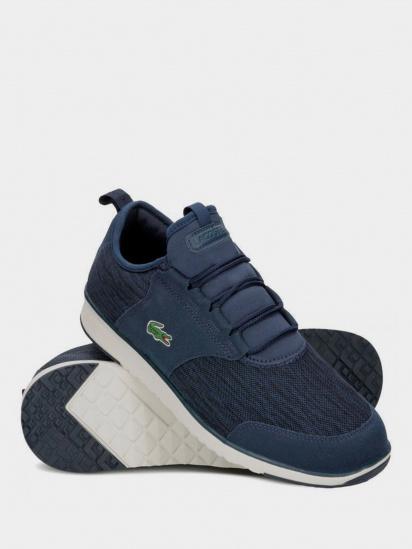 Кроссовки для мужчин Lacoste LK196 продажа, 2017