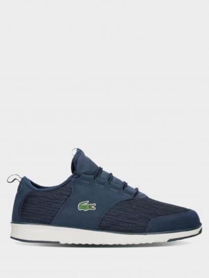 Кроссовки для мужчин Lacoste LK196 купить в Интертоп, 2017