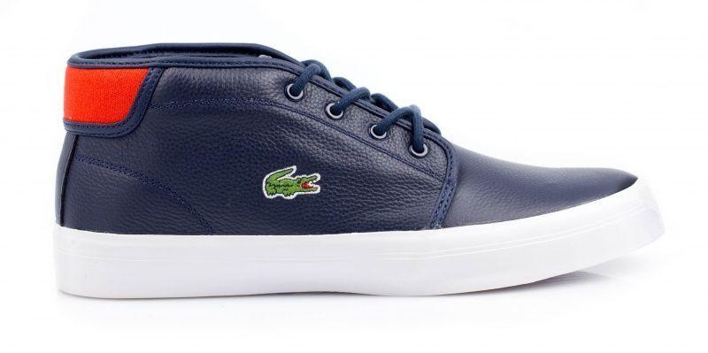 Ботинки для мужчин Lacoste AMPTHILL CHUNKY SEP LK90 цена обуви, 2017