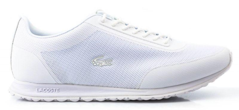 Кроссовки для женщин Lacoste LL100 купить обувь, 2017
