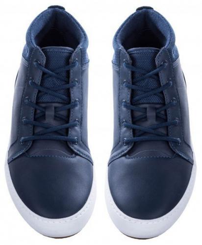 Ботинки для женщин Lacoste Ampthill Chukka 316 1 732SPW0107003 цена, 2017