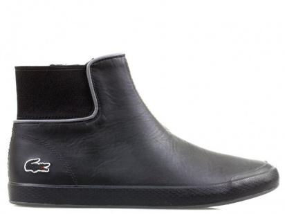 Ботинки для женщин Lacoste Lancelle Chelsea 316 1 732SPW0114024 цена, 2017