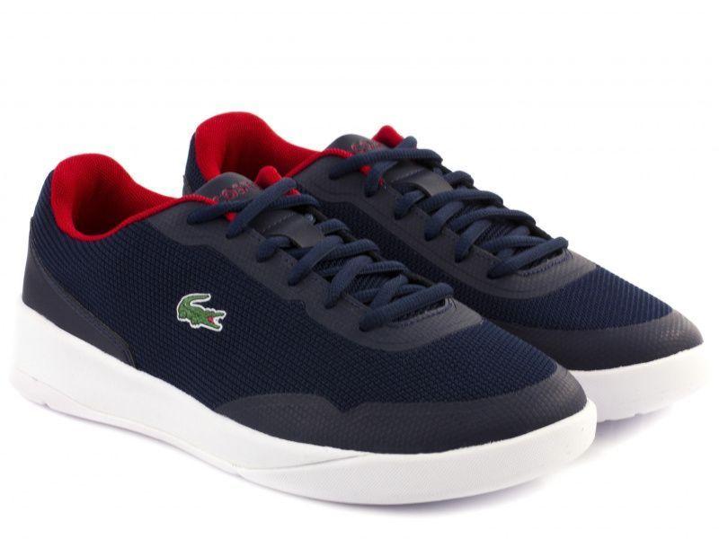Кроссовки для женщин Lacoste 733SPW1003003 купить обувь, 2017
