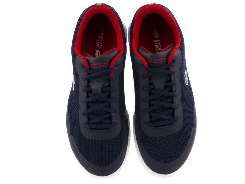 Кроссовки для женщин Lacoste LL126 стоимость, 2017