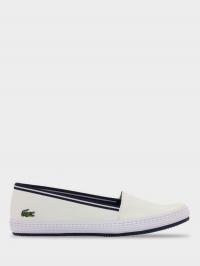Слипоны для женщин Lacoste 733CAW1043098 купить обувь, 2017