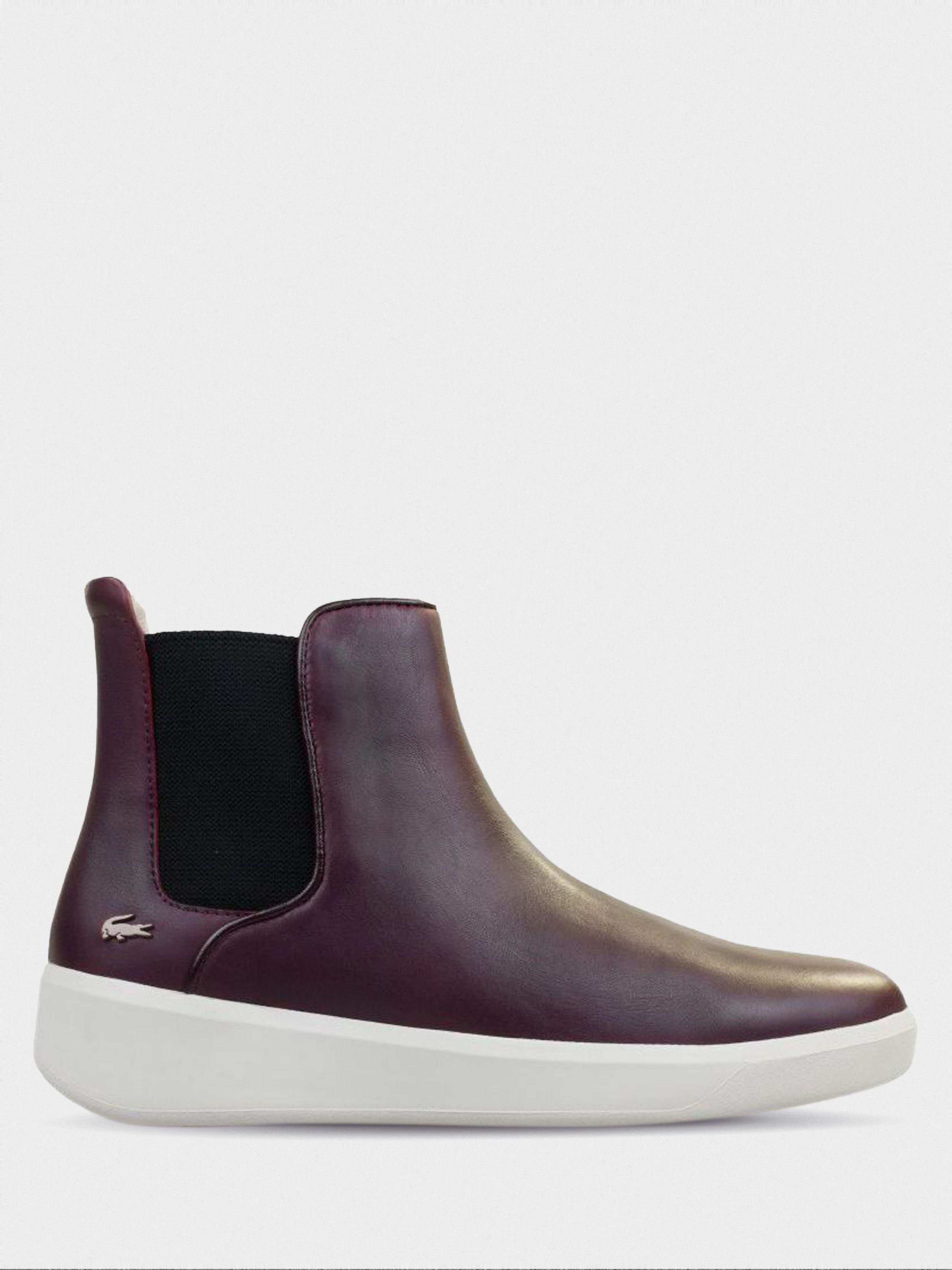 Ботинки для женщин Lacoste LL143 брендовые, 2017