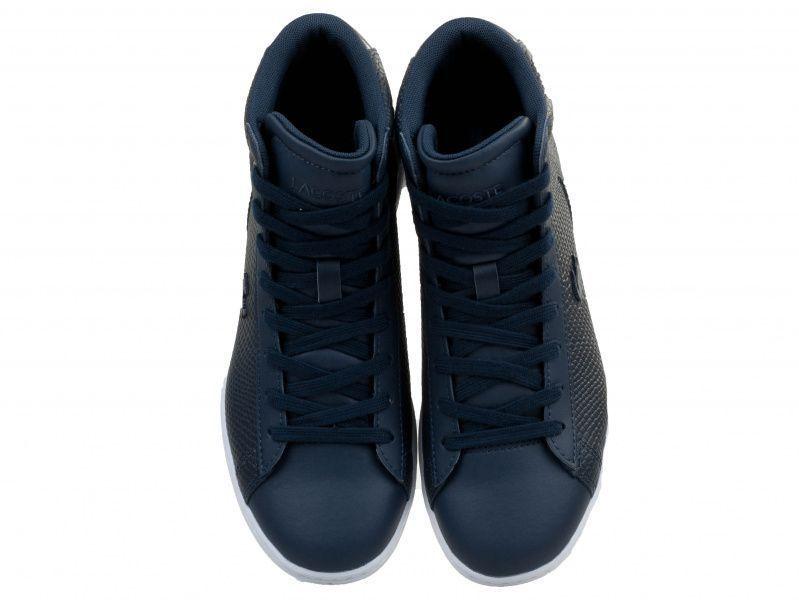 Ботинки для женщин Lacoste LL147 продажа, 2017