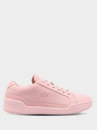 Кросівки  для жінок Lacoste 737SFA0025LP2 брендове взуття, 2017