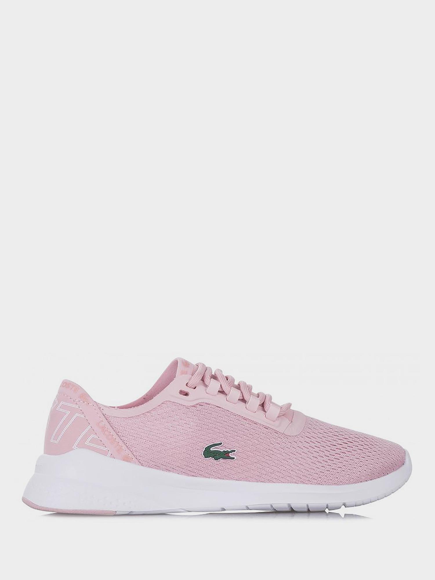 Кроссовки для женщин Lacoste LL176 купить в Интертоп, 2017