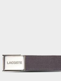 Ремень  Lacoste модель LL191 приобрести, 2017