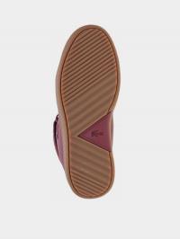 Ботинки для женщин Lacoste LL208 продажа, 2017